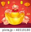 豚 インゴット インゴッドのイラスト 46510180