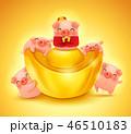 豚 2019 インゴットのイラスト 46510183