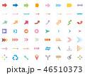 矢印 アイコン カーソルのイラスト 46510373