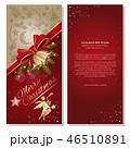 クリスマス 新年 エンジェルのイラスト 46510891