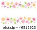 花 フレーム 植物のイラスト 46512923