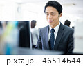 ビジネス ビジネスマン パソコンの写真 46514644