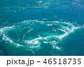 渦潮 海 西海市の写真 46518735