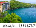 西海橋 渦潮 橋の写真 46518737
