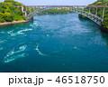 西海橋 渦潮 橋の写真 46518750