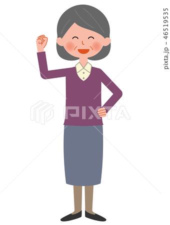 ガッツポーズするシニア女性 全身 46519535