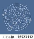 ヒューマン ジョギング 健康のイラスト 46523442