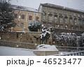 クロアチア ザグレブの街並 46523477