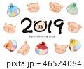 2019 説 正月のイラスト 46524084