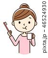 ゆすぐ 歯磨き デンタルケアのイラスト 46524930