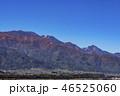 秋 風景 山並みの写真 46525060