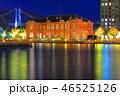 海 夜 市の写真 46525126