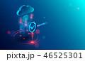 セキュア インターネット プライバシーのイラスト 46525301