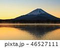 精進湖 富士山 世界文化遺産の写真 46527111