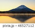 精進湖 富士山 世界文化遺産の写真 46527112