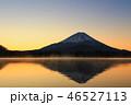 精進湖 富士山 世界文化遺産の写真 46527113