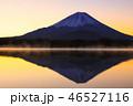 精進湖 富士山 冬の写真 46527116