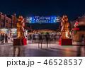 日本 クリスマス カップルの写真 46528537