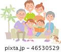 家族 三世代 ソファのイラスト 46530529