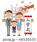 小学校 家族 女の子のイラスト 46530535