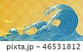海 富士山 波のイラスト 46531812