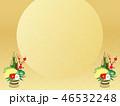 門松 正月 月のイラスト 46532248