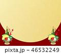 門松 正月 年賀状素材のイラスト 46532249