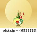 正月素材 46533535
