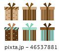 プレゼント 贈り物 ギフトのイラスト 46537881