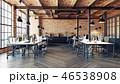 オフィス インテリア 空間のイラスト 46538908