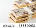 お金 お札 札の写真 46539068