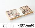 お金 お札 札の写真 46539069