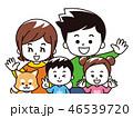 家族 ペット 仲良しのイラスト 46539720