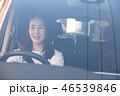 女性 ドライブ 車の写真 46539846