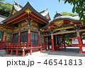 祐徳稲荷神社 日本三大稲荷 神社の写真 46541813