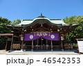 唐津神社 神社 神社仏閣の写真 46542353