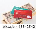 お金 お札 札の写真 46542542