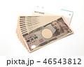 紙幣 お金 お札の写真 46543812