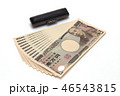 一万円札 計算機 電卓の写真 46543815