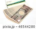 一万円札と通帳 46544280
