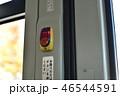 バスの停車ボタン 46544591