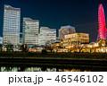 【神奈川県】みなとみらい 46546102