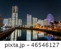 【神奈川県】みなとみらい 46546127