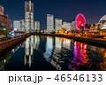【神奈川県】みなとみらい 46546133