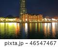 海 夜 都会の写真 46547467
