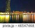 海 夜 都会の写真 46547468