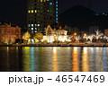 海 夜 都会の写真 46547469