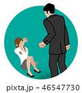 パワーハラスメント ビジネスウーマン ビジネスマンのイラスト 46547730