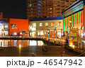 ネオン 夜 都会の写真 46547942