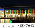 海 港 ネオンの写真 46547943
